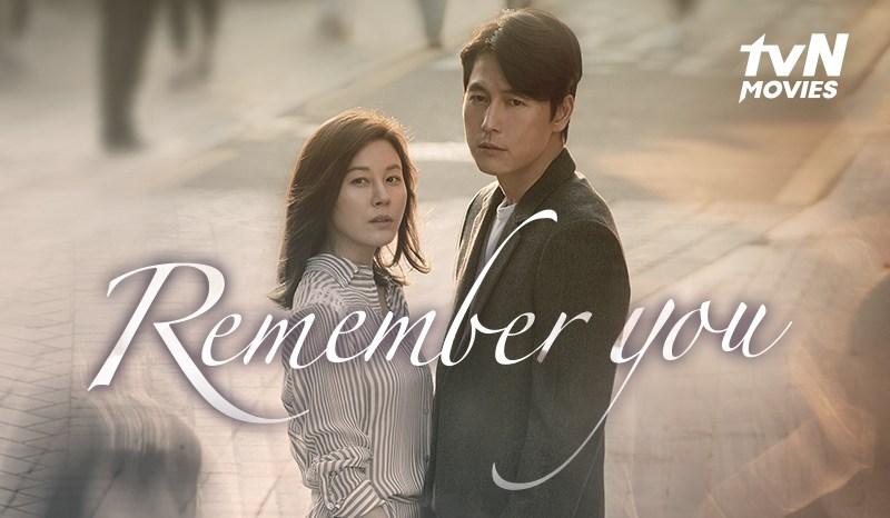 Sinopsis Remember You, Ketika Amnesia Merenggut Indahnya Masa Lalu