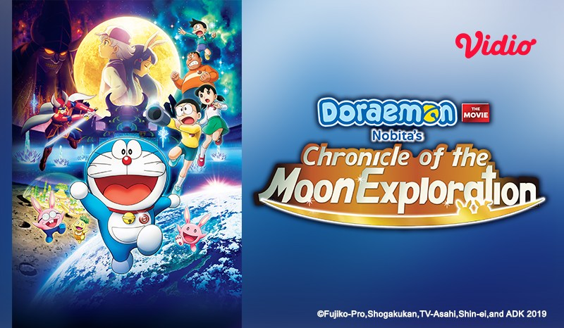 Ketika Mimpi Membawa Nobita ke Bulan, Nonton dalam Doraemon: Nobita's Chronicle of the Moon Exploration