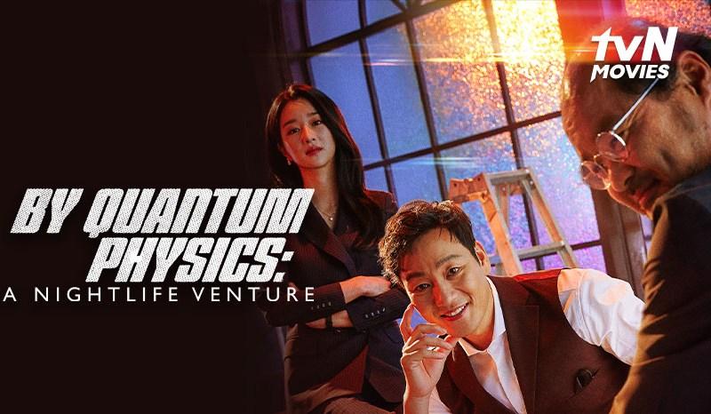 Fakta Menarik By Quantum Physics A Nightlife Venture, Park Hae-Soo Sempat Gugup