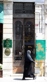 Front door Ravouna Building Istanbul