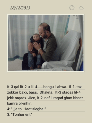 28thDec2013 - Pericarditis admission