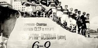 Selección Vasca en la URSS (1938)