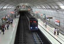 Una unidad de Metro Bilbao llega a una de las estaciones