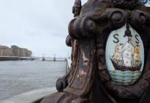 Artículo sobre Donostia/ San Sebastian de Claudia Salzmann en el Berner Zeitung
