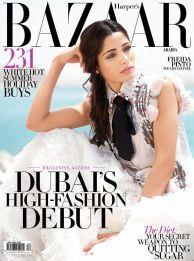Harper's Bazaar Arab June 2014
