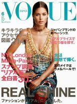 Vogue Japan June 2014