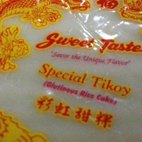 Special Tikoy