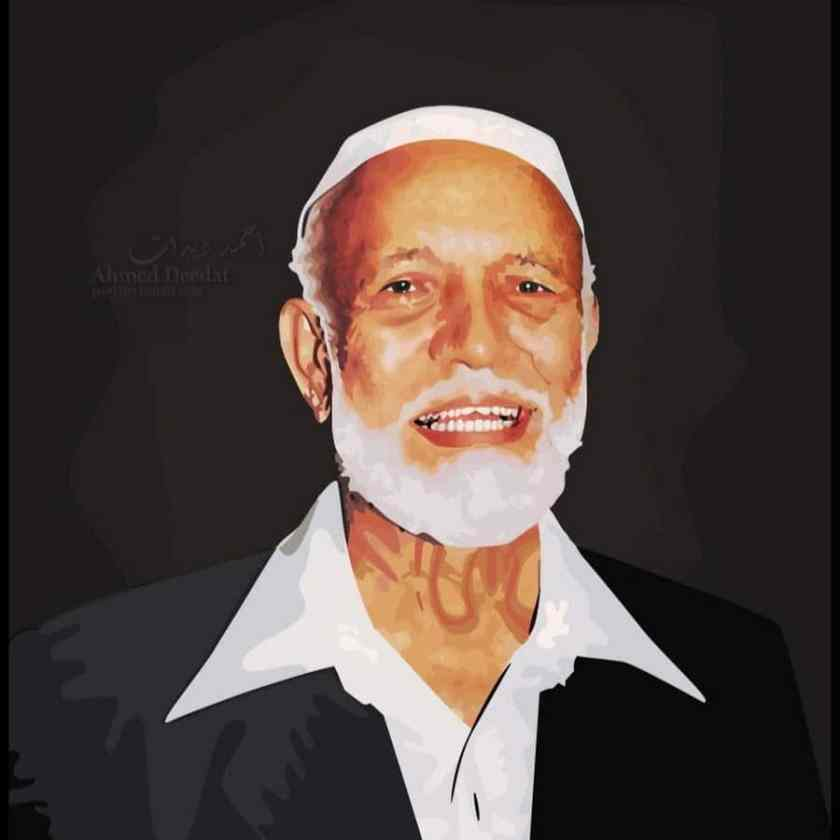 Muslims Mourn Death of  Sheikh Yousuf, Son of Ahmed Deedat - About Islam