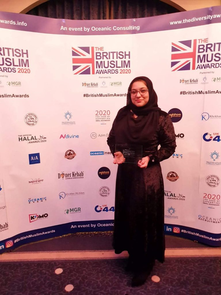 British Muslim Awards 2020:  Winners Revealed - About Islam