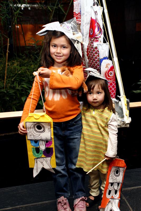 About Japan: A Teacher's Resource | Children's Day Craft ...