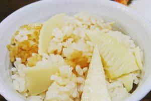 bamboo shoots rice