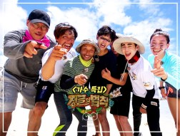 Jung Joon Young with cast members of Law of the Jungle in Timor-Leste