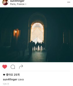 Jung Joon Young updating a new photo on Instagram on October 30 2016