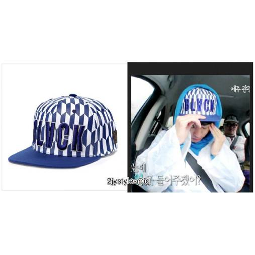 Jung Joon Young snapback in 2 Days 1 Night 'Go To Your Home' episode