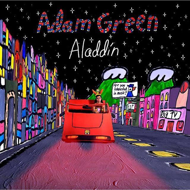 Adam Green_2016_1