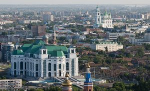 Astrakhan, Russia