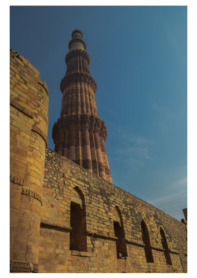 Qutub Minar side wall