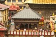 Pashupatinath hymn area