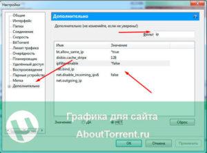 Schakel IP-filter uit
