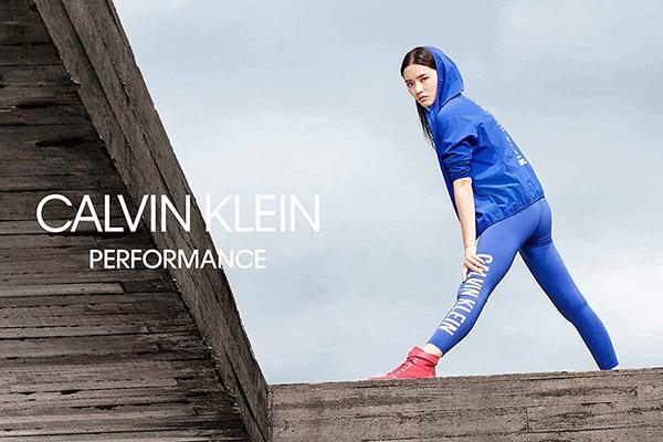 Calvin Klein Performance AW18