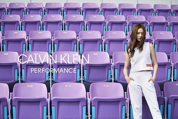 Calvin Klein Performance SS 18