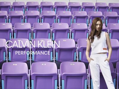 Calvin Klein Performance SS18