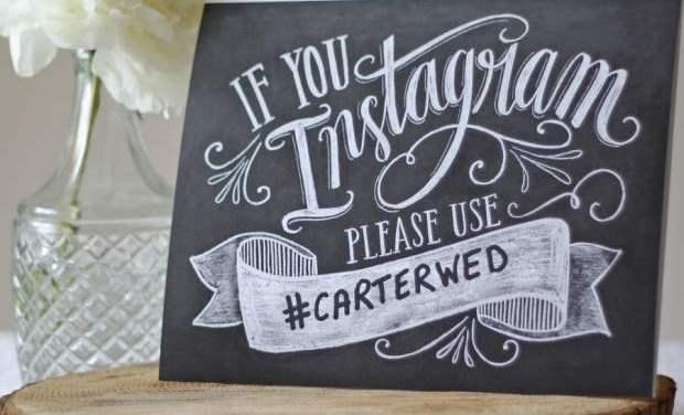 Πως θα βρεις το καλύτερο hashtag για την ημέρα του γάμου σου!