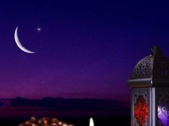 NSCIA : 'No moon sighted, fasting continues on Saturday'