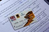 Lebanese Banks Swallow At Least $250m In U.N. Aid