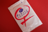 Female Condom Campaign Rolls Out In Dedza