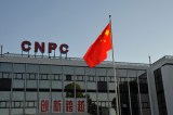 China's CNPC Evacuates Most Of Its Staff From South Sudan