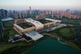 'Paradise On Earth': China's Hangzhou Gets Propaganda Facelift For G20 Summit
