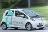 Self-Driving Taxis Roll Out In Singapore – Beating Uber To It
