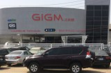 Lagos State Shuts Down Transport Companies At Jibowu