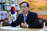 Seoul Mayor's Death Renews #MeToo Debate In South Korea