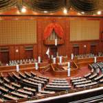 house-of-representatives-japan-1280x853-1024x682