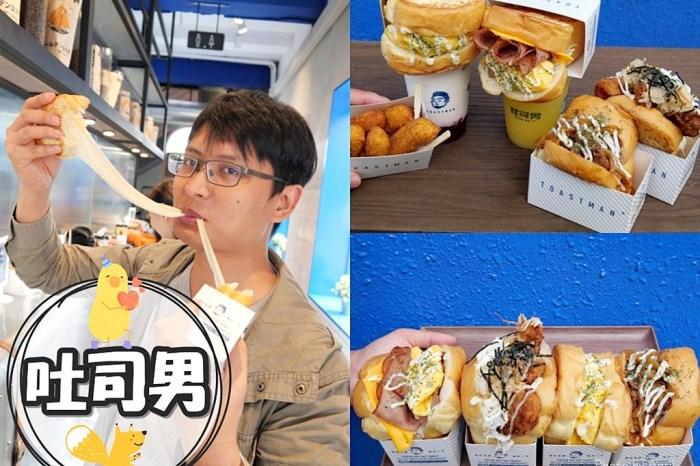 台中吐司 吐司男晨食专卖-超丰盛的韩系吐司,勤美商圈必吃早餐