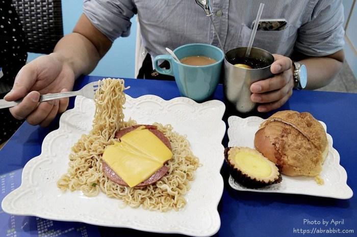 台中港式早餐 剛剛出爐-正宗港式早餐來啦!菠蘿油、午餐肉撈丁都好吃~