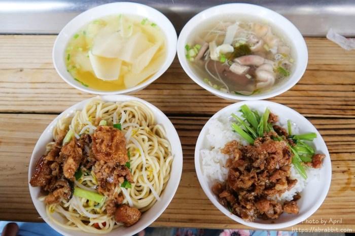 台中滷肉飯推薦-市場美食 阿信滷肉飯