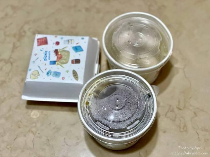 20210916122201 11 - 台中必吃的酥皮蛋餅,嘉香中西式餐飲(嘉香早餐)