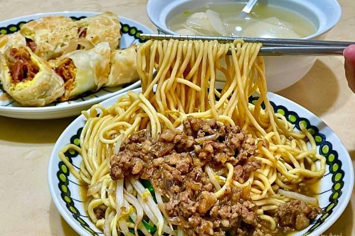 台中必吃的酥皮蛋餅-嘉香中西式餐飲(嘉香早餐)