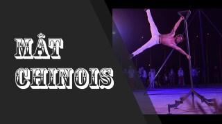 mat chinois pole dance acrobatie spectacle cirque evenementiel animation