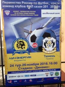 10-stadium