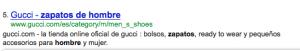 Busqueda captura zapatos con marca