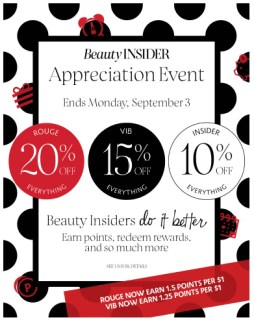 sephora_beauty-insider-sale_001_promo