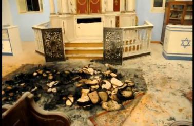 Εμπρησμός στην συναγωγή της Κέρκυρας