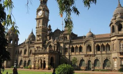 Mumbai University Exam Results
