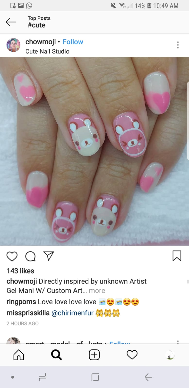 kawaii Photo Ideas for Instagram