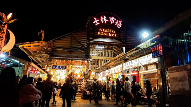 Eating My Way Through Taipei: Shilin Night Market