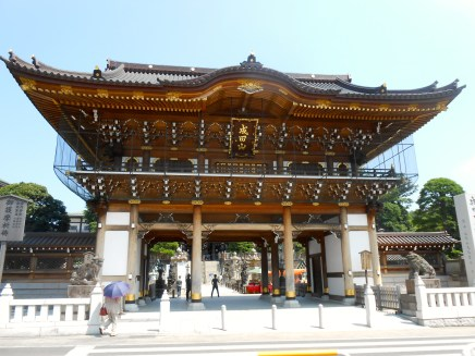 The entrance to the Temple park was impressive.